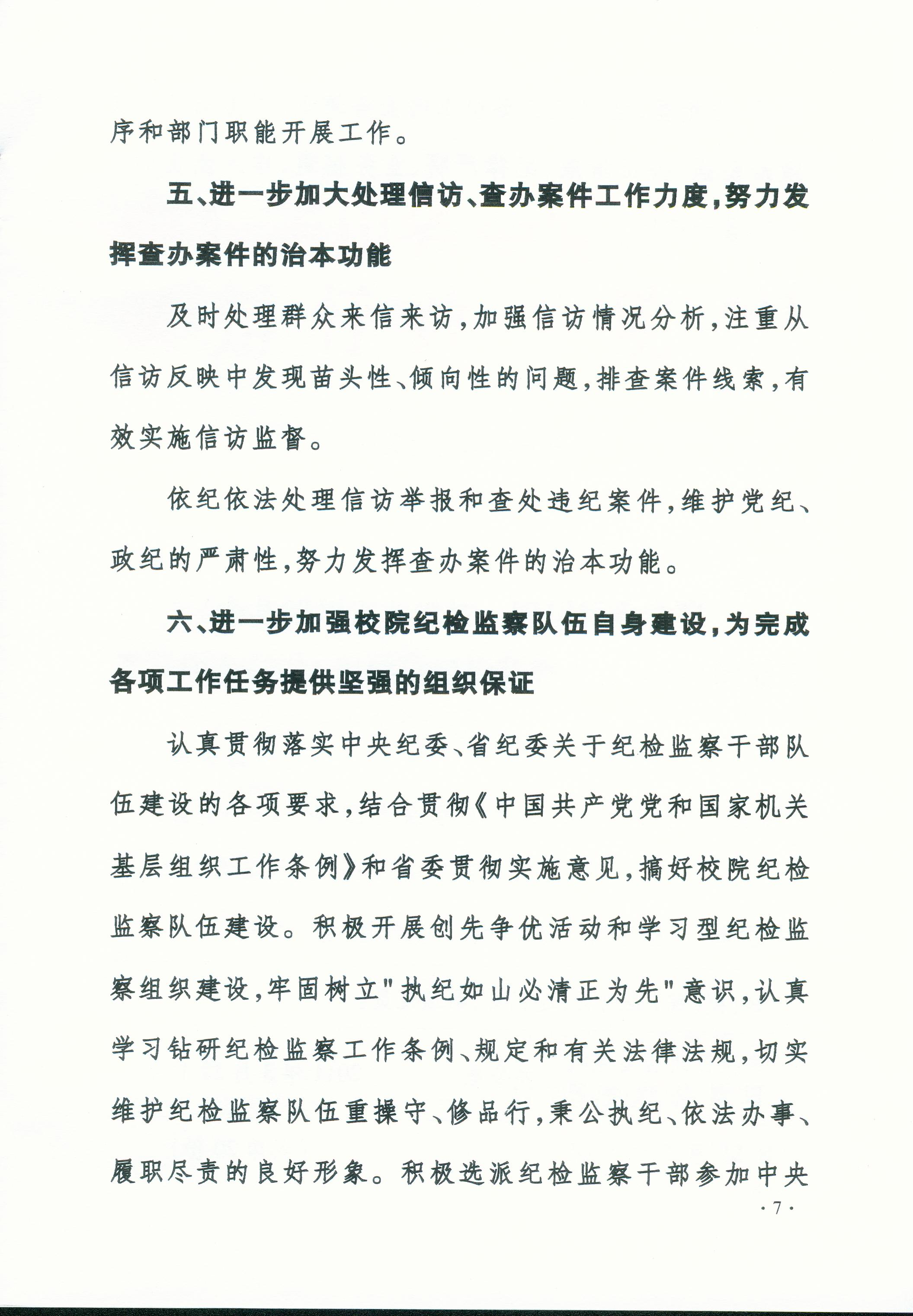 小说:二嫁负心总裁最新章节 ; 车尔尼《钢琴手指灵巧初步练习 车尔尼