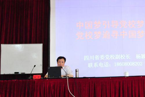 实现中国梦的根本途径是中国道路